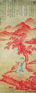 XIANG Shengmo (1597-1658) Önarckép Vörös Tájban – Cinóber vörös kínai tus